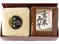 味噌&お米セット